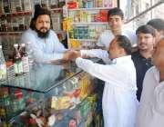 راولپنڈی : چکلالہ وارڈ II میں پیپلز پارٹی کے امید وار شفیق جدون اپنے ..
