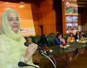 اسلام آباد: پنجاب کی وزیر سماجی بہبود بیگم ذکیہ شاہنوازویمن چیمبر کی ..
