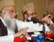لاہور: مرکزی جمعیت اہل حدیس کے امیر سینٹر پروفیسر ساجد میر دیگر قائدین ..