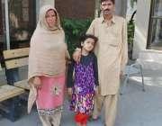 لاہور: موزی مرض میں مبتلا شکر گڑ کے نواحی گاؤں بصرا جالا کی رہائشی 8سالہ ..