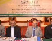 کوئٹہ: پانچویں بین الصوبائی وزراء تعلیم کانفرنس کے شرکاء سے گورنر بلوچستان ..