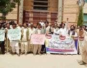 کوئٹہ: آل پاکستان کلرکس ایسوسی ایشن کوئٹہ کے زیر اہتمام مطالبات کے ..