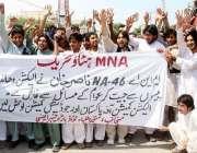 پشاور: متحدہ طلبہ محاذ خیبر ایجنسی کے طلبہ اپنے مطالبات کے حق میں احتجاجی ..
