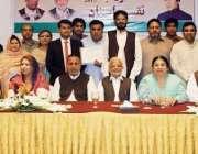 لاہور: تحریک انصاف ایجوکیشن ونگ پنجاب کے زیر اہتمام عہدیداران کے اعزاز ..
