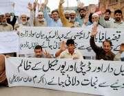 پشاور: باجوڑ ایجنسی کے رہائشی پولیٹیکل انظامیہ کے خلاف احتجاجی مظاہرہ ..