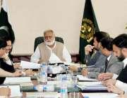 اسلام آباد: وزیر ہاؤسنگ اکرم درانی پی ایچ اے فاؤنڈیشن کے بورڈ آف ڈائریکٹرز ..