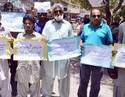 حیدر آباد: کمیونسٹ پارٹی کے زیر اہتمام دہشت گردی کے خلاف احتجاج کیا ..