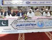 اسلام آباد: فیصل مسجد میں انٹرنیشنل آرگنائزیشن برائے تحفیظ قرآن کریم ..