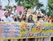 راولپنڈی: متحدہ محاذ پنجاب کے زیر اہتمام پنجاب بھر کے اساتذہ پریس کلب ..