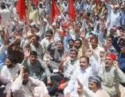 لاہور: واپڈاہائیڈرو الیکٹر لیبر یونین کے زیر اہتمام لیسکو کی مجوزہ ..