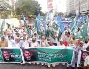 کراچی: کراچی پریس کلب کے سامنے جماعت اسلام کے کارکنان احتجاجی مظاہرہ ..