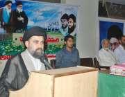 لاہور: امامیہ سٹوڈنٹس آرگنائزیشن کے زیر اہتمام 43وی یوم تاسیس سے مولانا ..