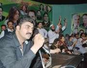 لاہور: پاکستان مسلم لیگ (ن) یوتھ ونگ کے زیر اہتمام یوم تکبیر کنونشن سے ..