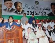 لاہور: تحریک انصاف پنجاب کے زیر اہتمام منعقدہ ورکشاپ سے ابرارالحق خطاب ..