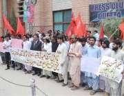 کوئٹہ: بی ایس او کے زیر اہتمام بلوچستان میں میرٹ کے خلاف ورزی اور تعلیم ..