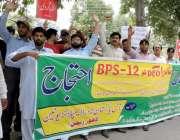لاہور: آل پاکستان نادرا ایمپلائز یونین کے زیر اہتمام ملازمین اپنے مطالبات ..