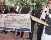 لاہور: حرمت رسول لائرز موومنٹ کے زیر اہتمام احتجاج کیا جا رہا ہے۔