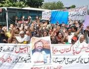 لاہور: سعودی عرب بلڈنگ حادثہ میں ہلاک ہونے والے صغیر ڈوگر کے ورثاء احتجاج ..