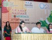 """لاہور: صوبائی وزیر تعلیم رانا مشہود احمد خاں """"برگد"""" کے زیر اہتمام .."""