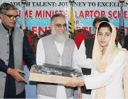 مظفر آباد: گورنرگلگت بلتستان و وفاقی وزیر چوہدری برجیس طاہر آزاد کشمیر ..
