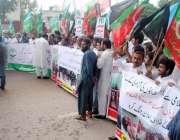 راولپنڈی: برما میں مسلمانوں پر ہونے والے ظلم کے خلاف جماعت اسلامی کے ..