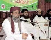 لاہور: پاکستان سنی تحریک کے زیر اہتمام ڈویژنل عہدیداران کی تربیتی نشست ..