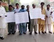 حیدر آباد: قاضی احمد کے رہائشی با اثر افراد کے خلاف انصاف کے لیے احتجاجی ..