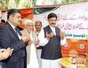 "لاہور: صوبائی وزیر معدنیات چوہدری شیر علی خان ""وزیر اعظم کسان پیکج"" .."