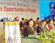 لاہور: وزیر اعلیٰ پنجاب محمد شہباز شریف پنجاب میں سرمایا کاری کے مواقع ..