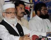 لاہور: جماعت اسلامی پاکستان کے سیکرٹری جنرل لیاقت بلوچ اورنج لائن ٹرین ..