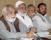 لاہور: یو سی 74قصور سے آزاد امیدوار برائے چیئرمین محمد علی چوہدری پریس ..