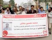 لاہور: انٹر نیشنل یوتھ اینڈ ورکرز مومنٹ کے زیر اہتمام پریس کلب کے باہر ..