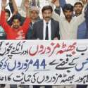 لاہور: ڈسکہ کے رہائشی پریس کلب کے باہر پولیس کے خلاف اپنے مطالبات کے ..