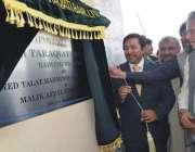 رائیوند: مشیر وزیر اعلیٰ ملک محمد کھوکھر زرعی ترقیاتی بینک کا افتتاح ..