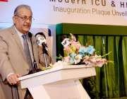 کراچی: چیئرمین سینٹ میاں رضا ربانی دارالصحت ہسپتال میں آئی سی یو اور ..