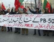 لاہور: نیشنل پارٹی ضلع لاہور کے کارکن پریس کلب کے باہر احتجاج کر رہے ..
