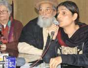 لاہور: اورنج لائن میٹرو ٹرین کے حوالے سے شہری مریم حسین پریس کانفرنس ..