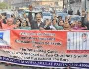 لاہور: مسیحا ملت پارٹی کے کارکن اپنے مطالبات کے حق میں پریس کلب کے باہر ..
