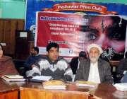 پشاور: پختونخوا سول سوسائٹی کے زیر اہتمام منعقدہ سیمینار سے قمر نسیم ..