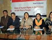 لاہور: وائز ہوم نیٹ پاکستان کی رہنما بشراء خالد دیگر کے ہمراہ پریس کانفرنس ..