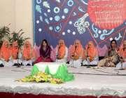 راولپنڈی: وقارالنساء پوسٹ گریجوایٹ کالج برائے خواتین میں محفل نعت ..