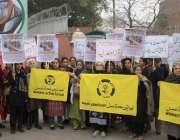 لاہور: سول سوسائٹی کی جانب سے اورنج لائن میٹرو ٹرین منصوبے کے خلاف جی ..