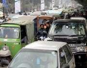 لاہور: اورنج لائن میٹرو ٹرین منصوبے کے خلاف جی پی او چوک میں احتجاج ..