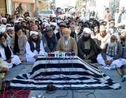 کوئٹہ: جمعیت نظریاتی کے مرکزی جنرل سیکرٹری مولانا خلیل احمد مخلص پریس ..
