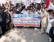 حیدر آباد: پاکستان پیرا میڈیکل اسٹاف ایسوسی ایشن کی جانب سے سرکاری ..