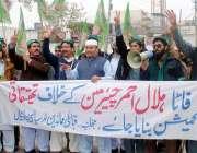 پشاور: مسلم لیگ قبائلی عمائدین ہلال احمر چیئرمین کے خلاف احتجاجی مظاہرہ ..