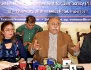 حیدر آباد: صوبائی مشیر اطلاعات سندھ مولا بخش چانڈیو میڈیا سے بات چیت ..