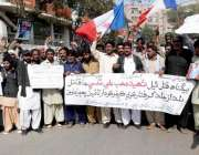 حیدر آباد: ایس ٹی پی کی کانب سے محب علی مگسی کی قاتلوں کی گرفتاری کے ..