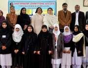 راولپنڈی: وقارالنساء کالج برائے خواتین میں سالانہ تقریب تقسیم انعامات ..