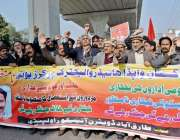 راولپنڈی: واپڈا ملازمین اپنے مطالبات کے حق میں مری روڈ پر احتجاج کر ..